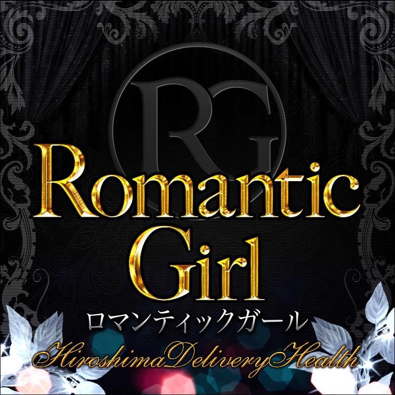 RomanticGirl